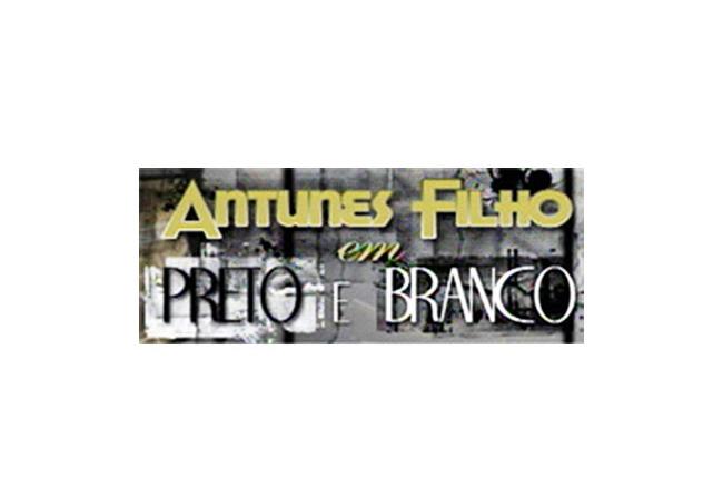 antunesfilho_logo