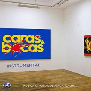 carasebocast3