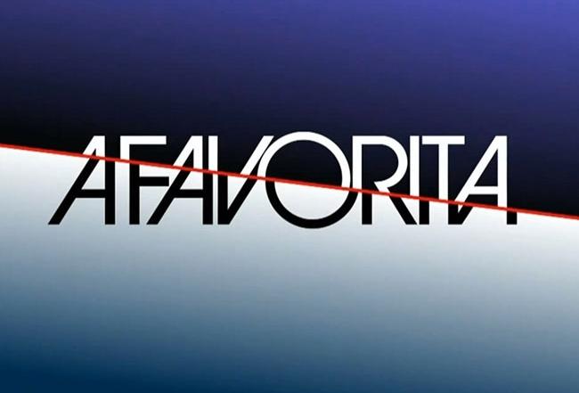 favorita_logo