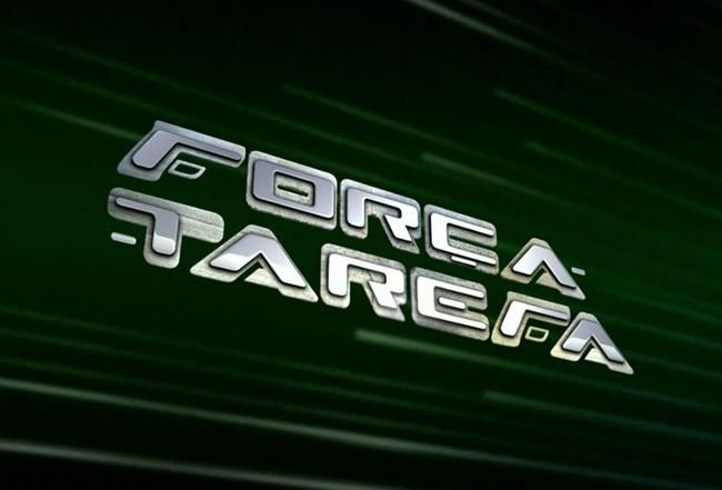 forcatarefa_logo