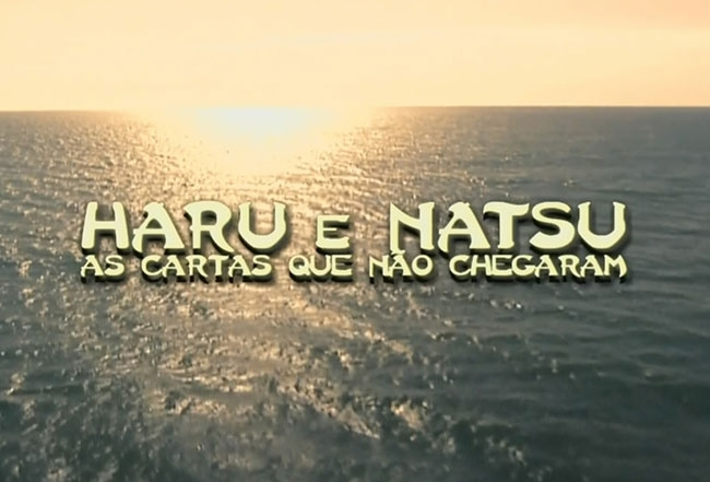 haruenatsu_logo