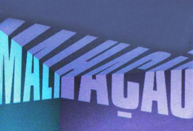 malhacao2000_logo