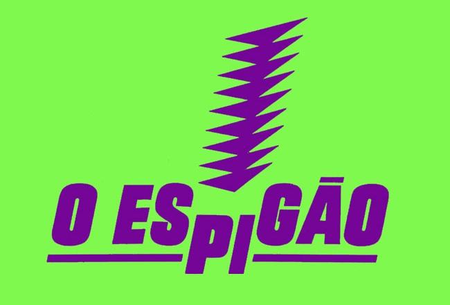 espigao_logo