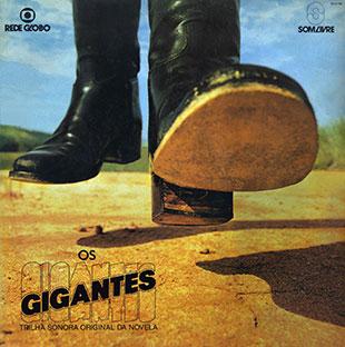 gigantest1