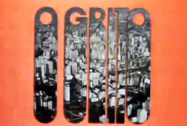 grito_logo