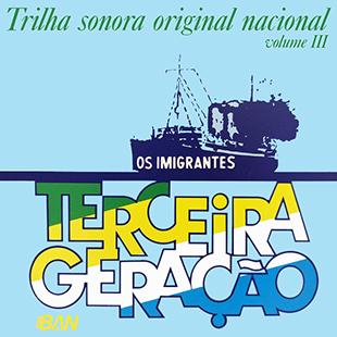 imigrantest7