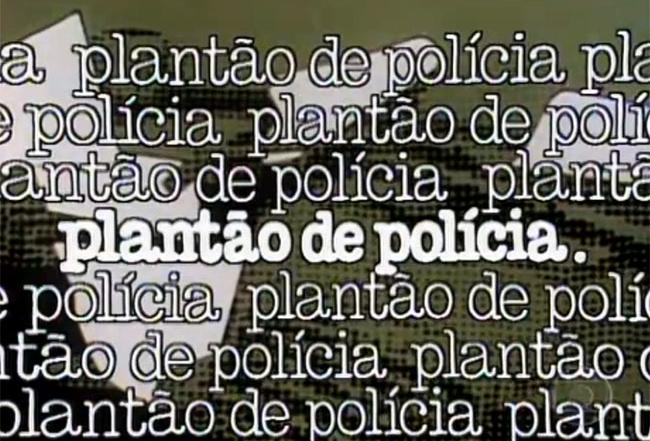 plantaodepolicia_logo