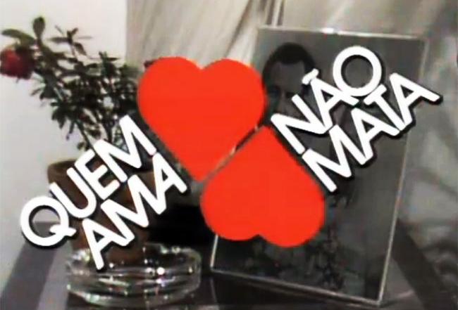 quemamanaomata_logo