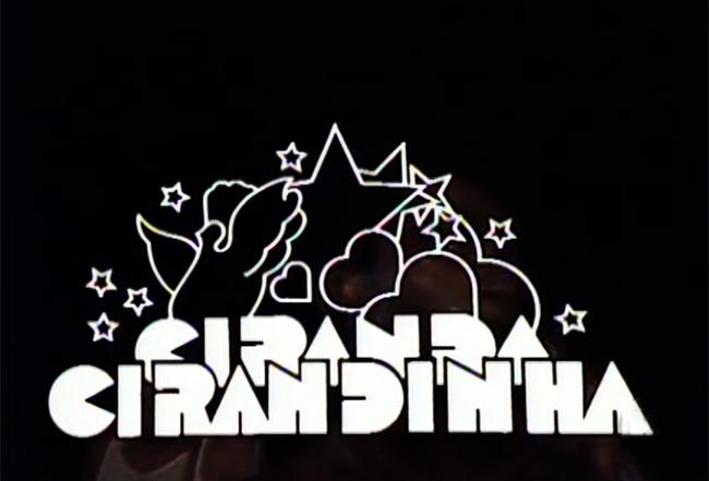 cirandacirandinha_logo