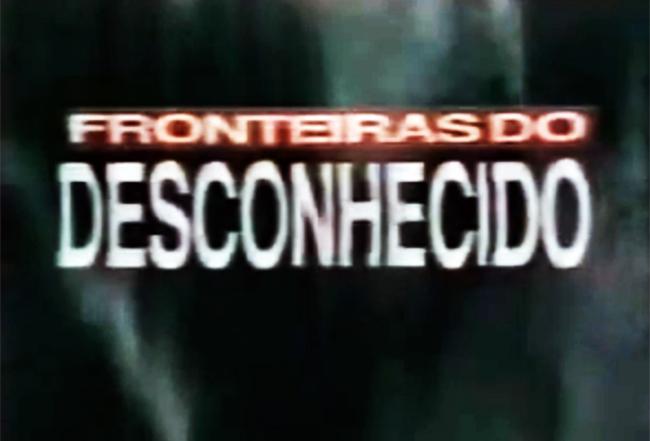 fronteirasdodesconhecido_logo