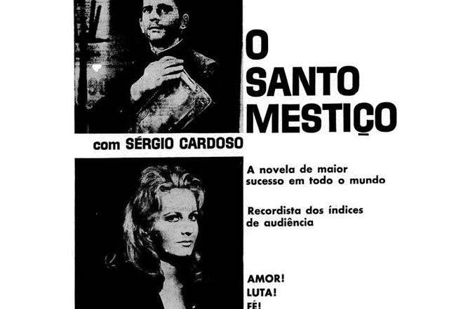 santomestico_anuncio