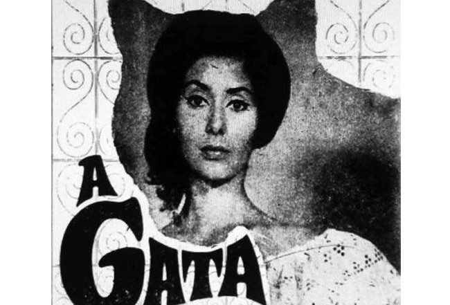 a_gata